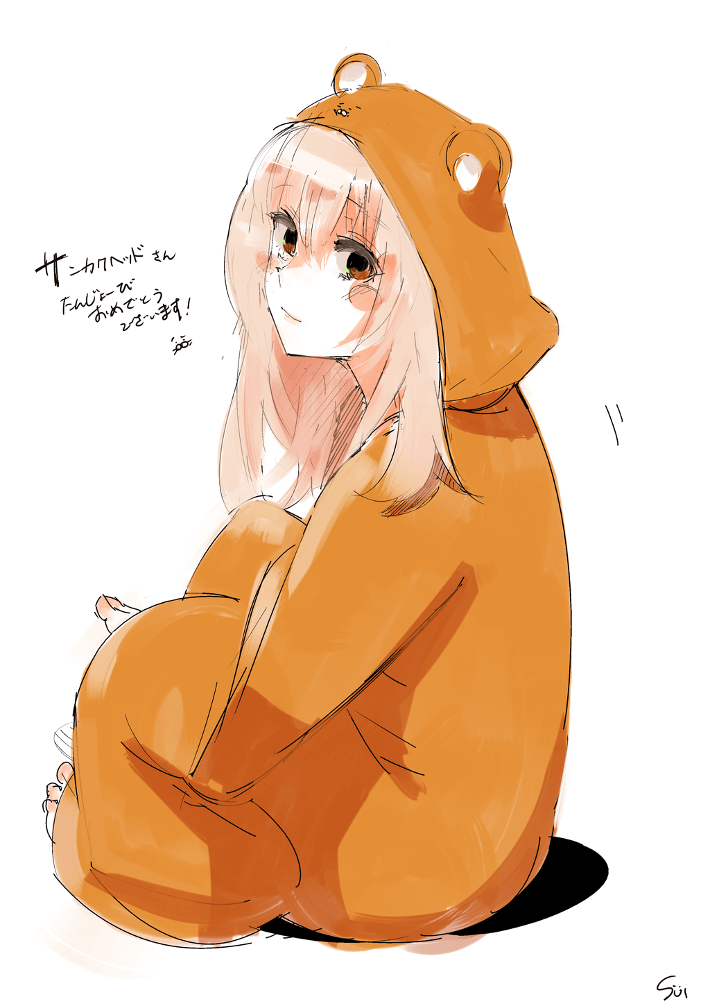 Himouto-Umaru-chan-sketch-by-tokyo-ghoul-author