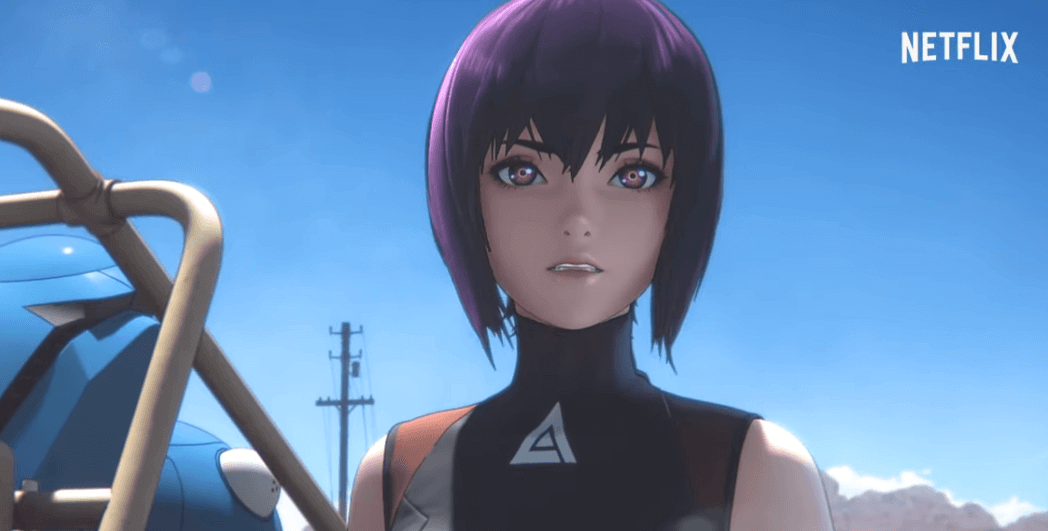 Ghost in the Shell SAC 2045